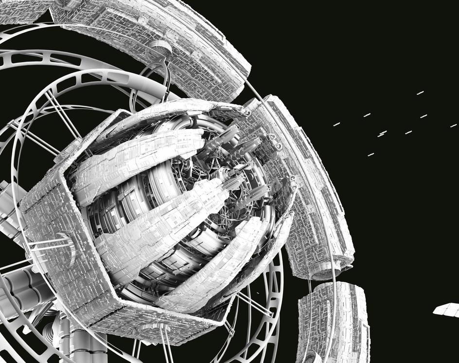 Space Stationby Logan Lee
