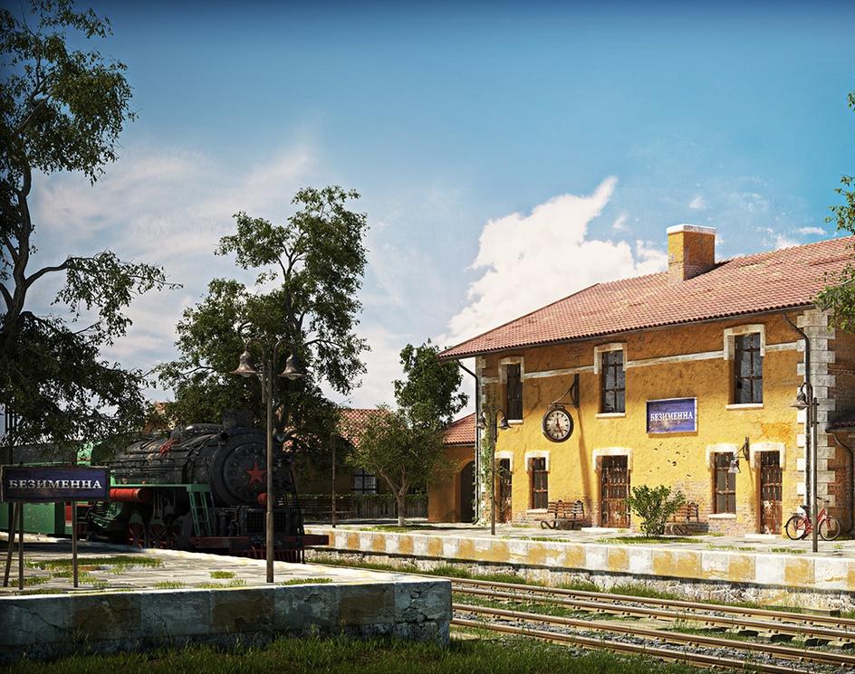Railway Stationby CihanOzkan