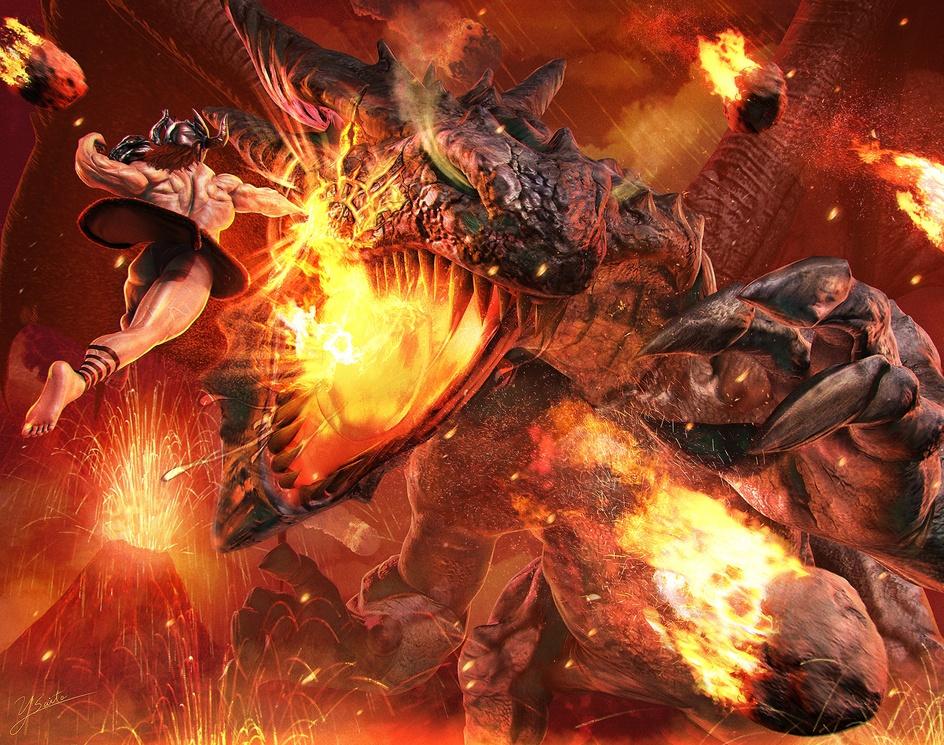 Dragon Slayerby Yoshinobu Saito