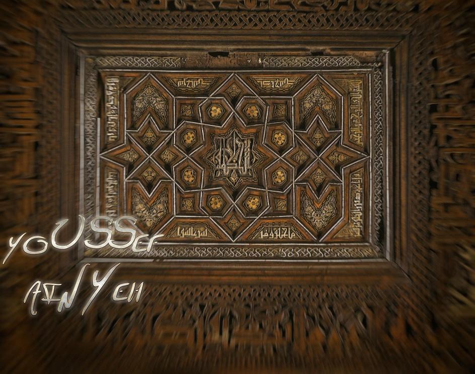Door Damascene Oldby Youssef Ainyeh