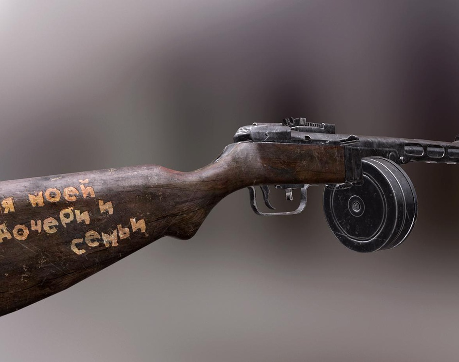 PPSH-41 Low Polyby xavier.marot