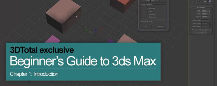 Beginner's Guide to 3ds Max - 01: Introduction to the 3ds Max