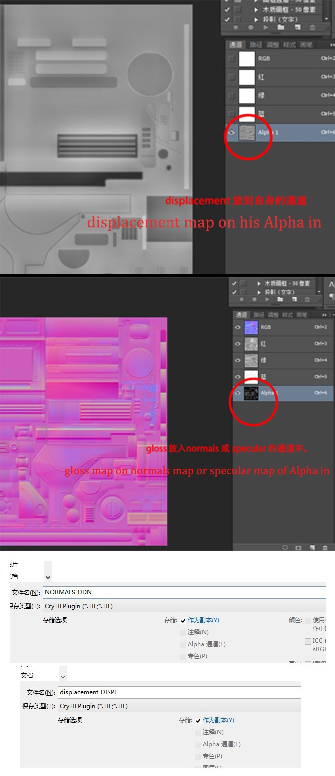 Getting the basic texture gradient