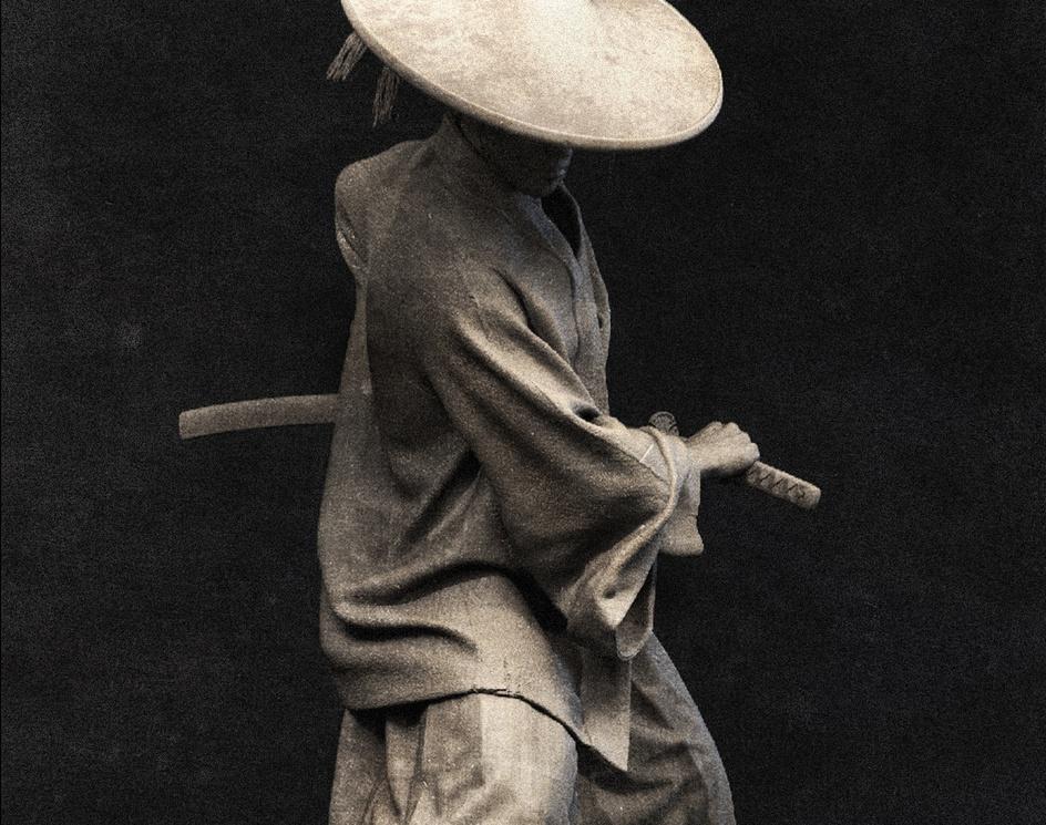 Samuraiby EmreE