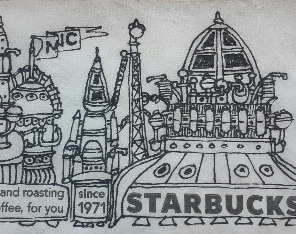Starbucks Space Supply 2016by Brian Laurence