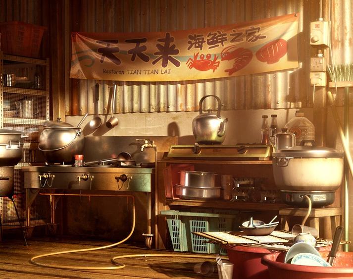 'Life of a Malaysia Kitchen'by Ernest, Ow Tar Hoay