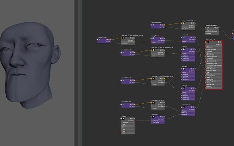 maya low-res modeling rendering shaders maya arnold design