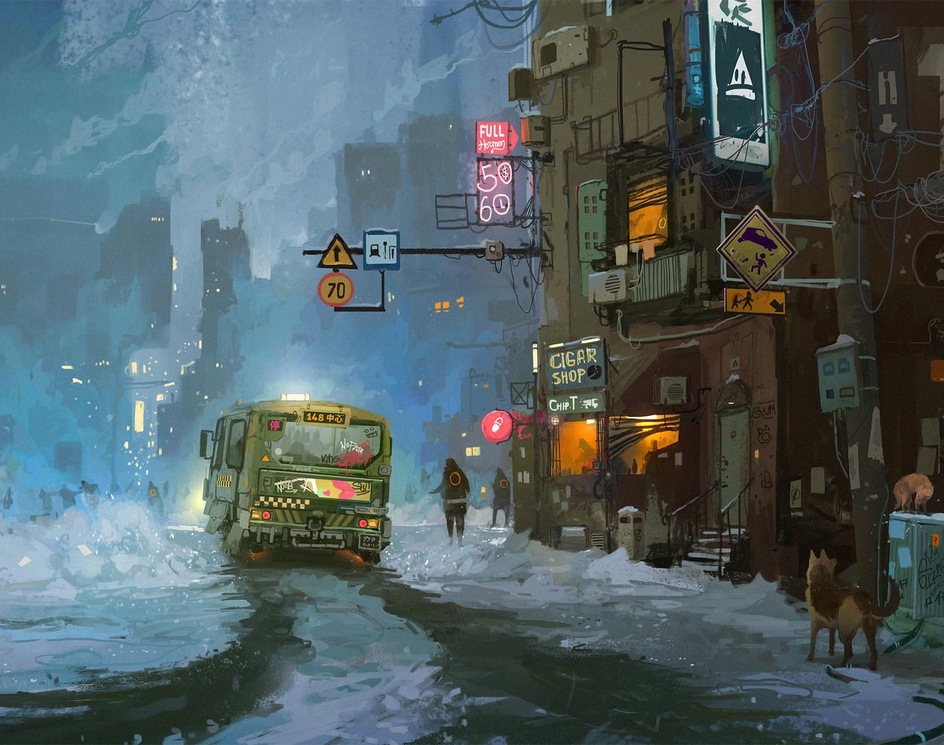 Closing hoursby Ismail Inceoglu