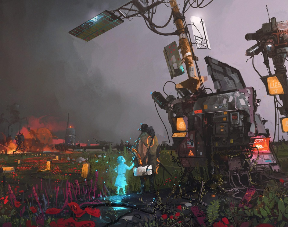 Harvestby Ismail Inceoglu