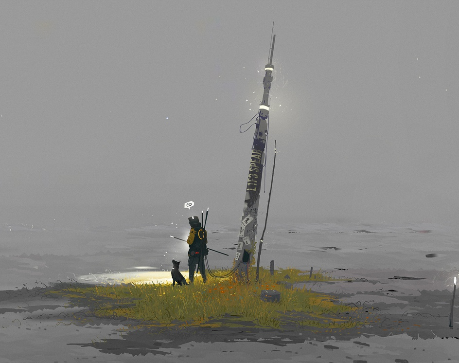 L1F3 SPEARby Ismail Inceoglu