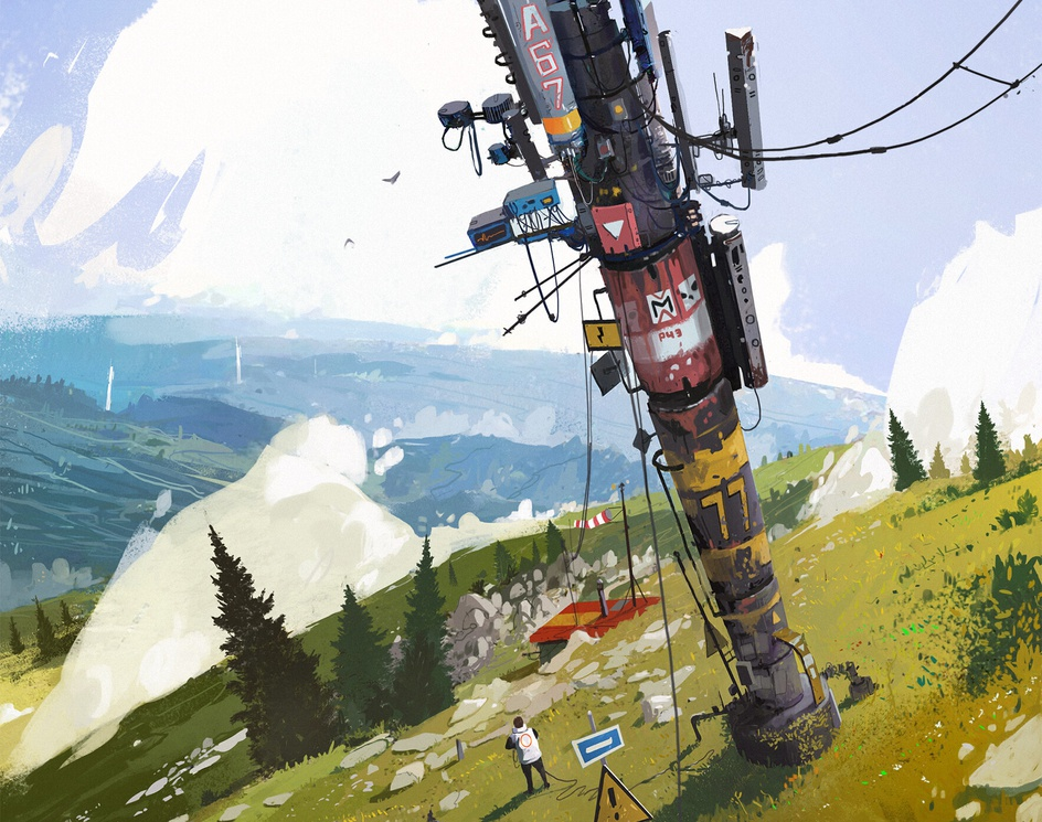 Totemby Ismail Inceoglu