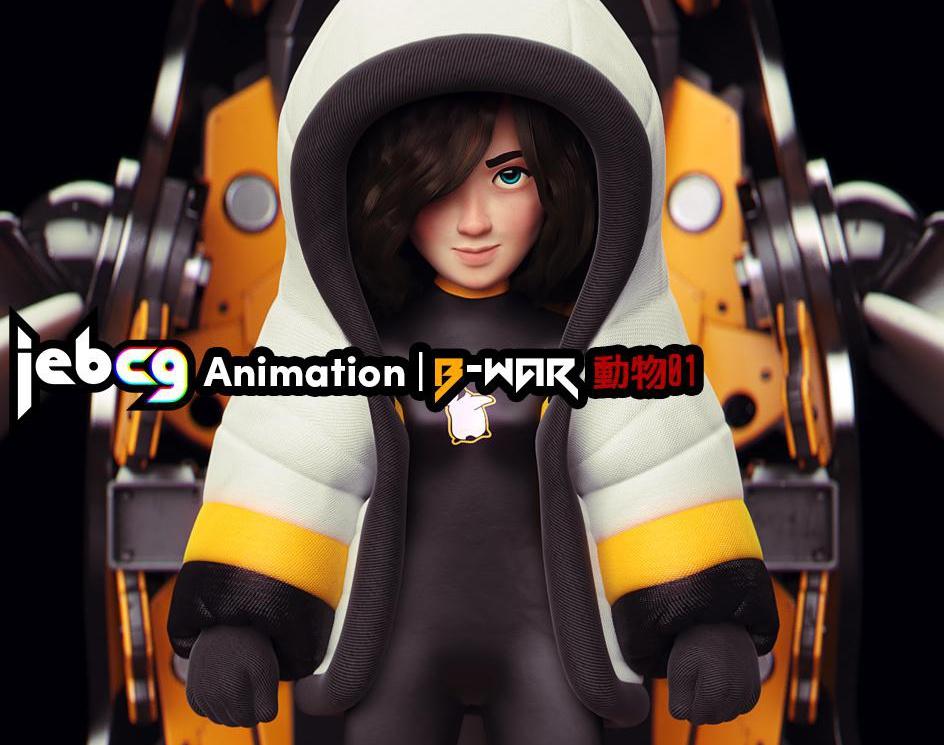 Jebcg Animation   B War 動物01by Jorge Baldeon