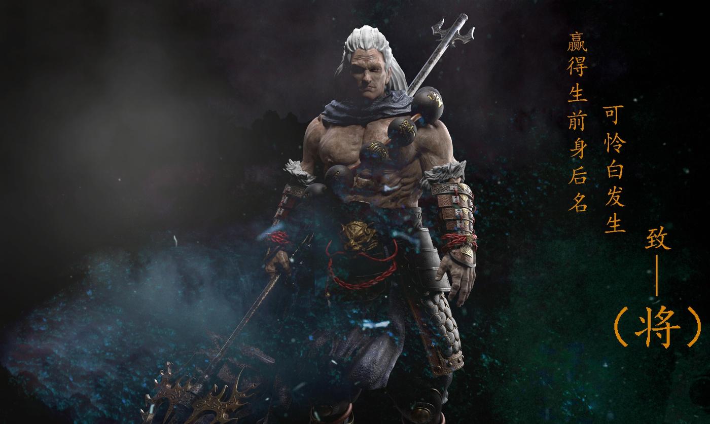 battle male warrior 3d render model