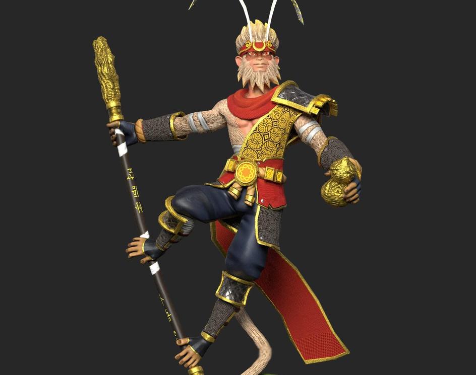 The Monkey King. Wukongby S M Bonin